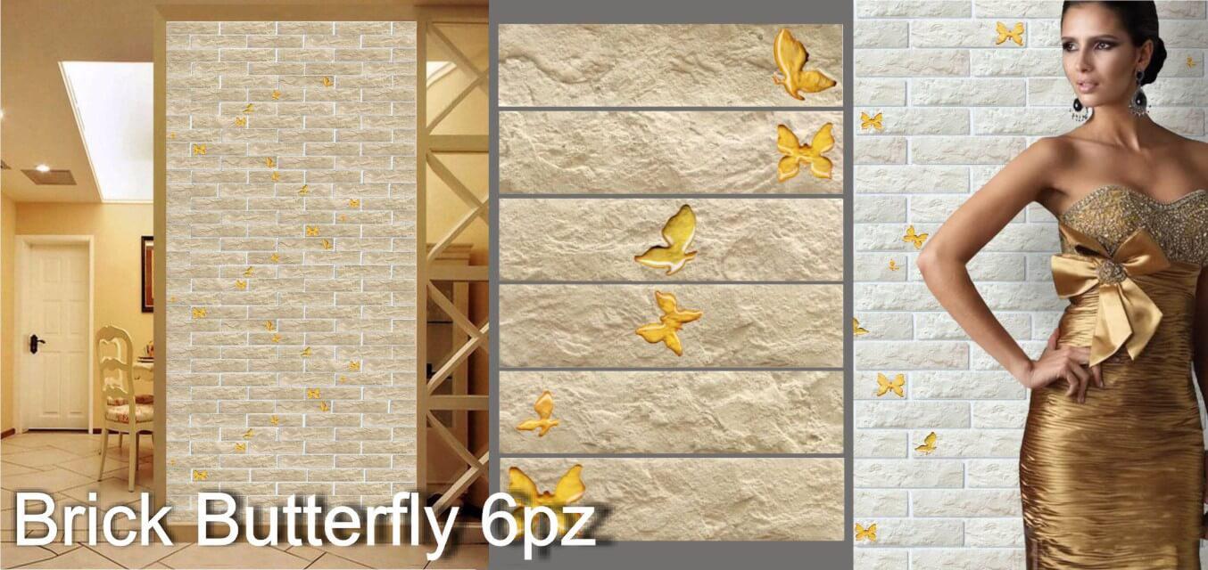 Выпуск авторских бабочек в камне Brick
