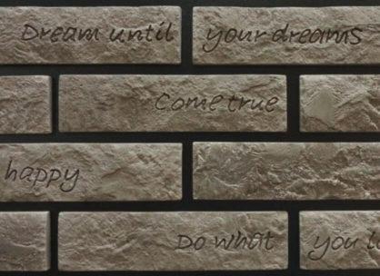 Декоративный кирпич Brick tekst