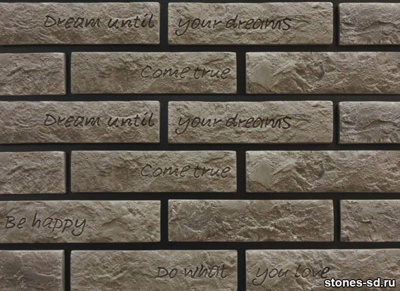 Декоративный кирпич Brick сhocolate tekst