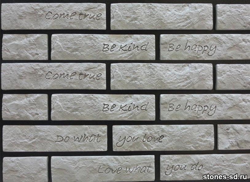 Декоративный кирпич Brick antracite tekst