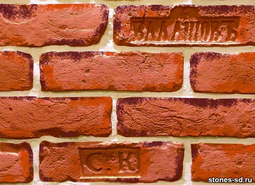 Декоративный кирпич Старый Питер red