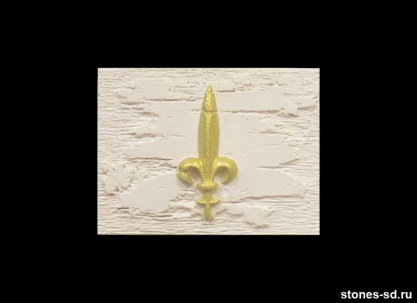 Fleur de lys crema decor gold