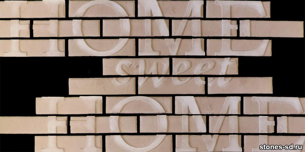 Декоративный кирпич Лофт Панно Home sweet Home розовый песок