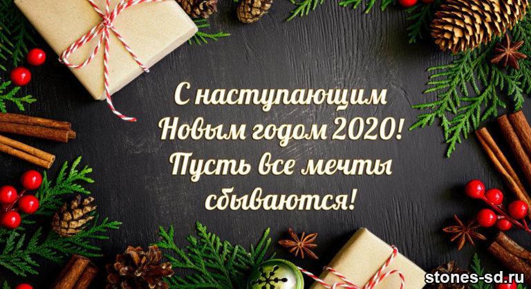 График работы компании в новогодние каникулы